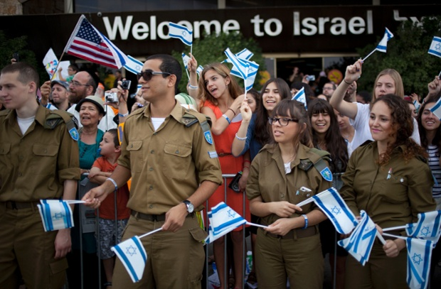 이스라엘 정부가 민족 순수성을 유지하기 위해 한 여섯가지 조치들
