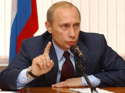 국가안전보장회의에서 푸틴의 연설