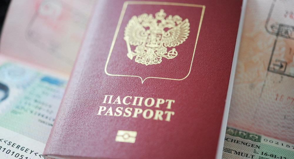 UN 본사를 중립국으로 옮겨야 한다고 러시아 대표가 주장하다.