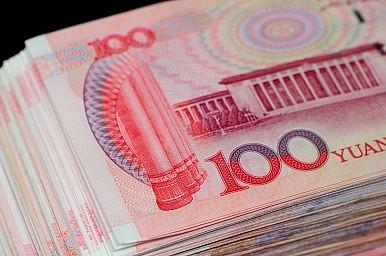 중국, 국제 지급 시스템(CIPS)을 발족하다
