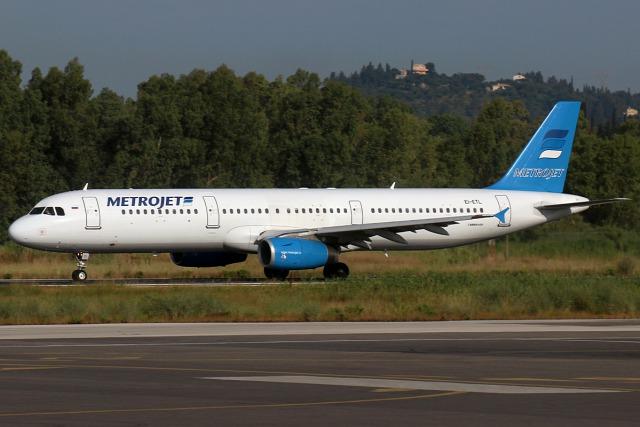 러시아 항공사의 비극 일주일 전에 일을 그만 둔 승무원