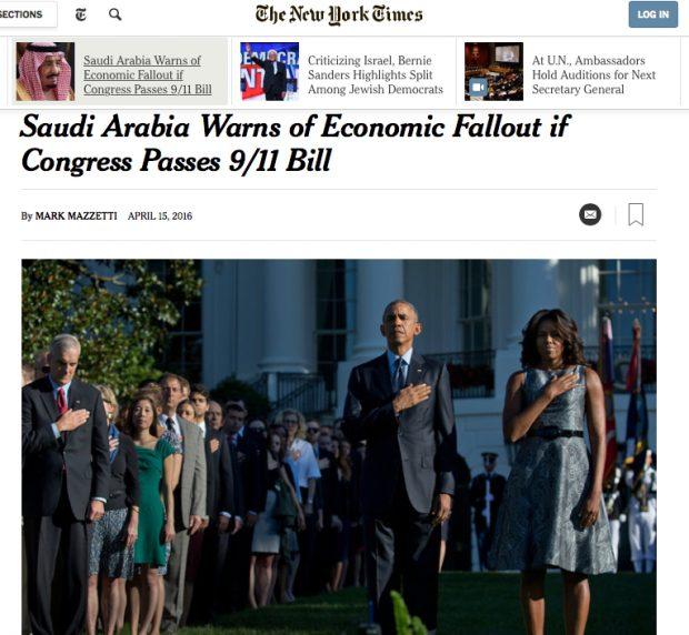 사우디 아라비아, 미국이 9/11 비밀 문서를 공개하면 달러는 폭락한다.