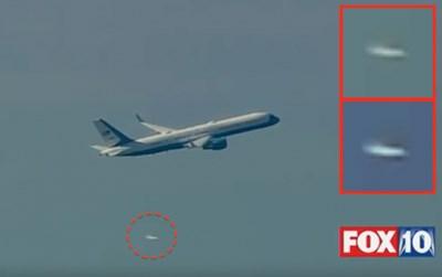 도널드 트럼트 대통령 취임식 전후에 찍힌 흥미로운 영상