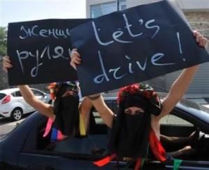 사우디를 여성지위위원회 회원국으로 선출한 유엔