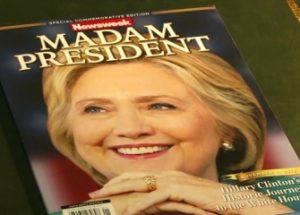 러시아 선거 개입을 비난한 힐러리는 2006년 팔레스타인 선거 개입을 주장했다.