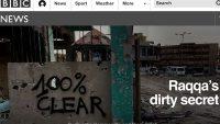 미국이 IS의 시리아 락카 탈출을 도왔다고 주장하는 BBC