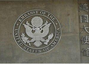 중국의 미 대사관에서 발생한 음파 공격