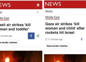 이스라엘의 요구에 뉴스 헤드라인을 변경한 BBC