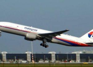 말레이시아 여객기 MH370의 실종에 대한 최종 보고서가 발표되다