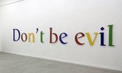 월스트리트 저널, '구글이 검색 결과를 조작하고 있다'
