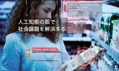 상점에서 물건을 훔치기 전에 도둑을 잡는 인공지능 기술이 등장하다