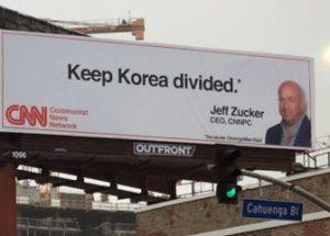 CNN 본사 옆 대형 광고판에 쓰인 '한국을 분단 상태로 유지하라'