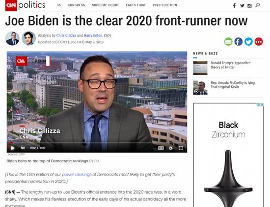 2020년 민주당 대선 후보로 조 바이든을 내세우고 있는 미국의 진보 언론