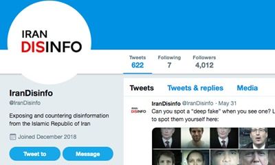 '이란 디스인포 프로젝트' 지원 중단을 발표한 미 국무부