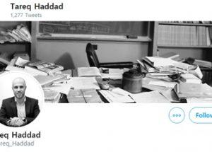 화학무기금지기구 보고서 유출 보도를 거부당한 뉴스위크 기자의 사임