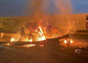 솔레마니 암살을 위한 중요한 정보를 제공한 이스라엘