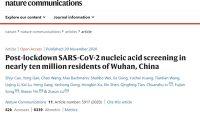 네이처, '우한에 무증상 확진자가 전염한 사례가 없다'