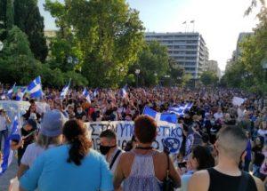 그리스와 프랑스에서 발생한 대규모 의무 접종 반대 시위